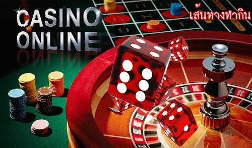 """""""คาสิโนออนไลน์"""" ทำเงินคาสิโนออนไลน์เล่น live casino online เป็นอย่างไร"""